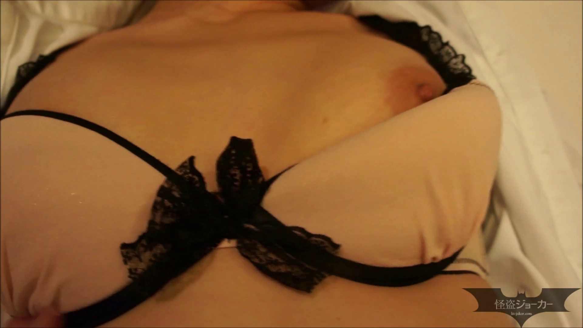 【未公開】vol.61【ユリナ】お泊り・・・実は前夜、、、。 セックス スケベ動画紹介 82画像 32