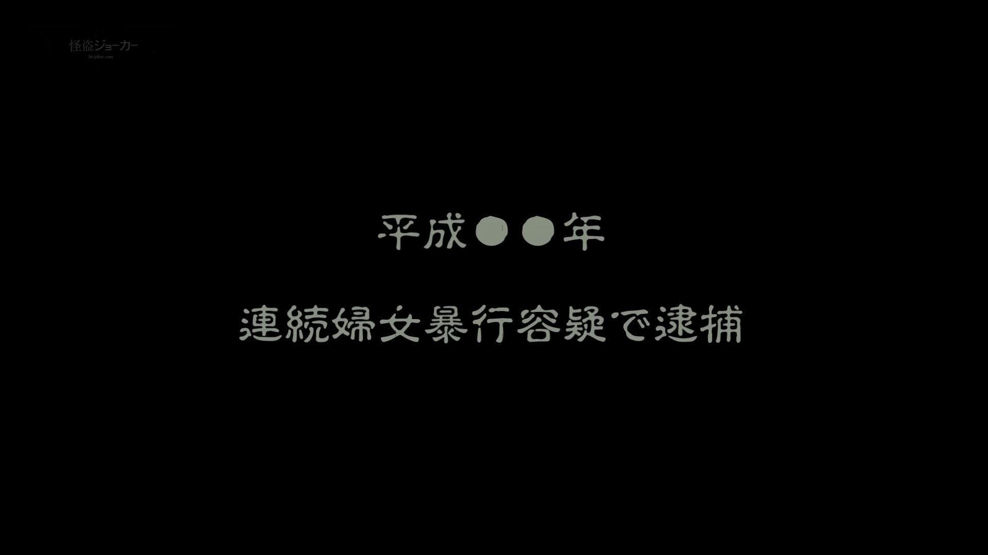 無頼漢 Vol.01 オマンコ大好き  68画像 5