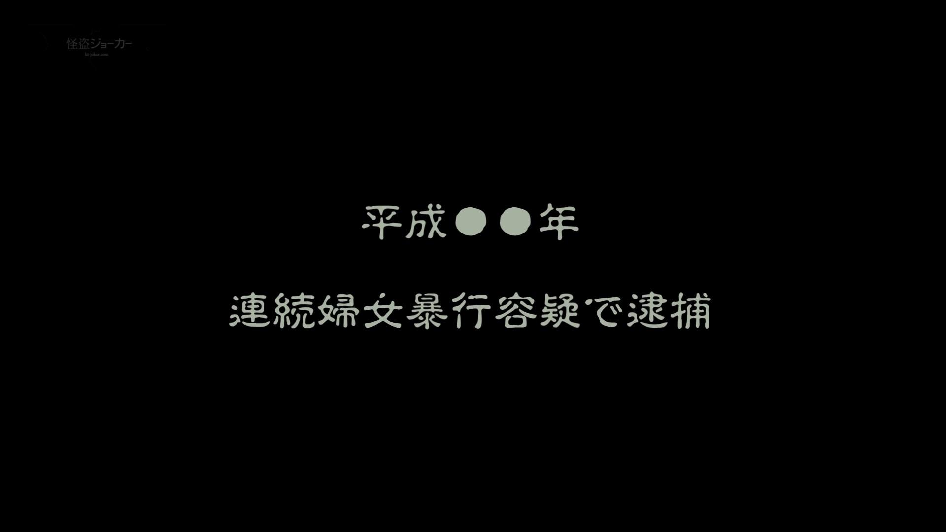 無頼漢 Vol.01 おまんこ オメコ動画キャプチャ 68画像 19