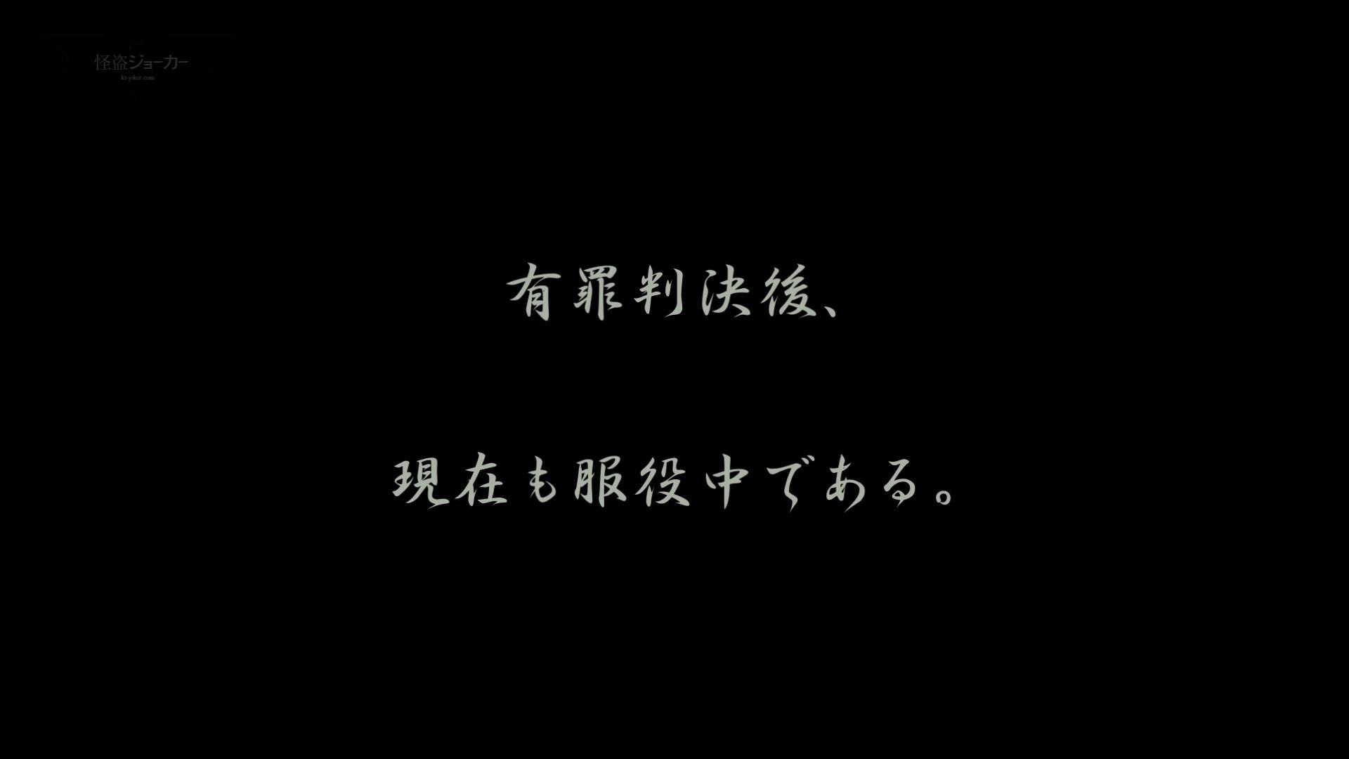 無頼漢 Vol.01 オマンコ大好き  68画像 20