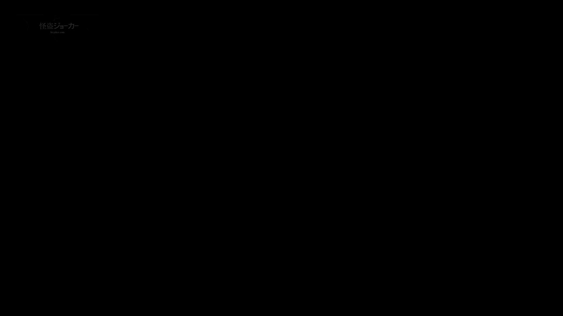 オマンコ丸見え:無頼漢 Vol.01:怪盗ジョーカー
