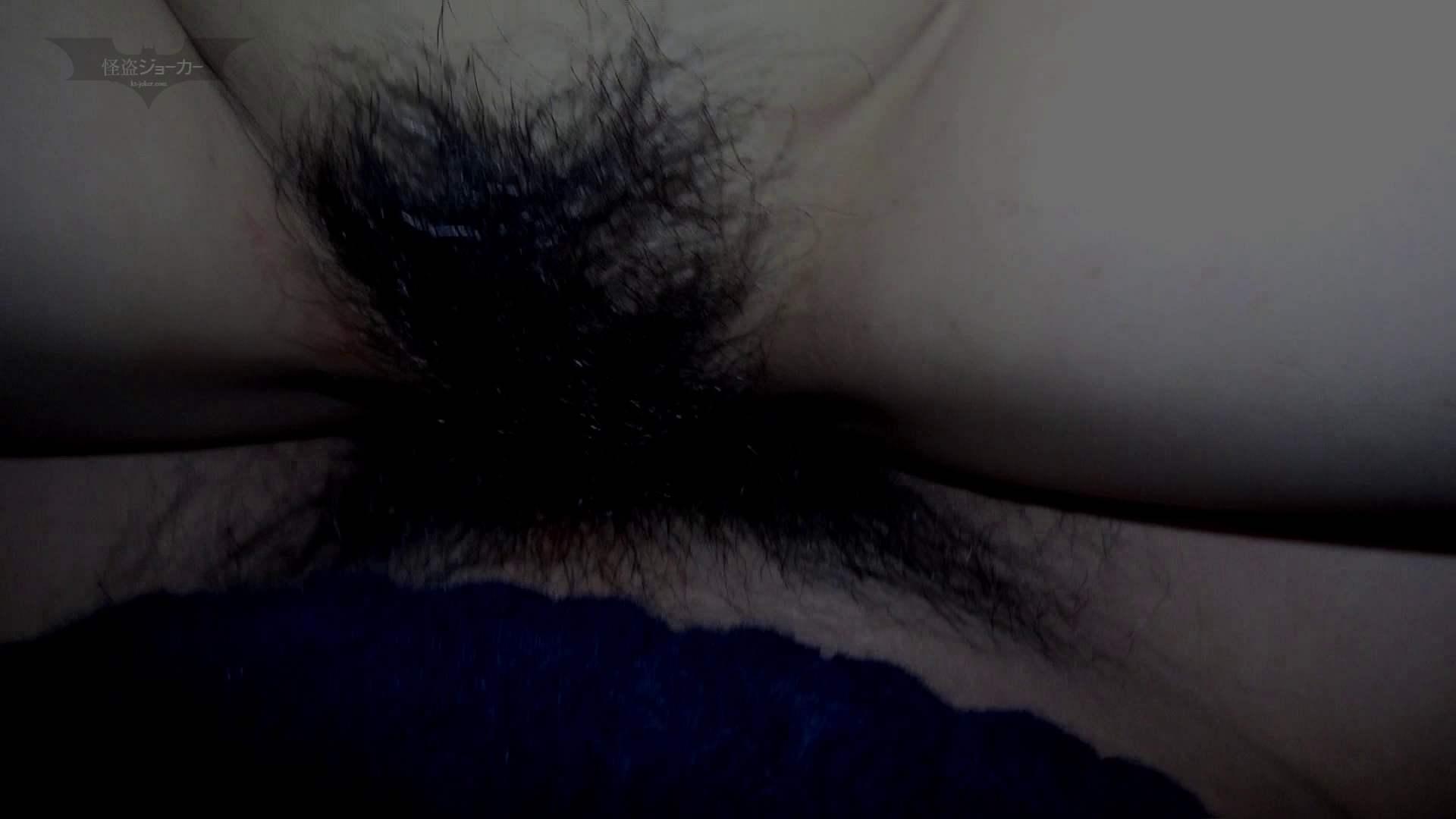 無頼漢 Vol.01 盗撮で悶絶 セックス画像 68画像 42