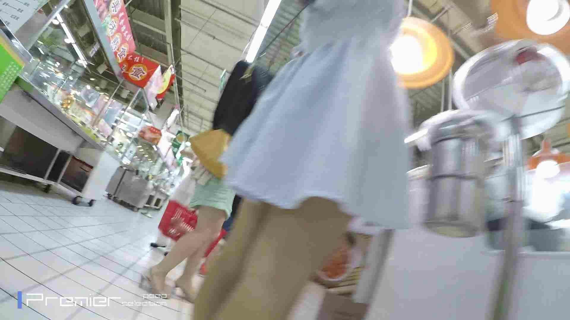 お嬢様風の乙女 食い込む黒パン 美女の下半身を粘着撮り! Vol.02 エロいお嬢様 えろ無修正画像 94画像 34