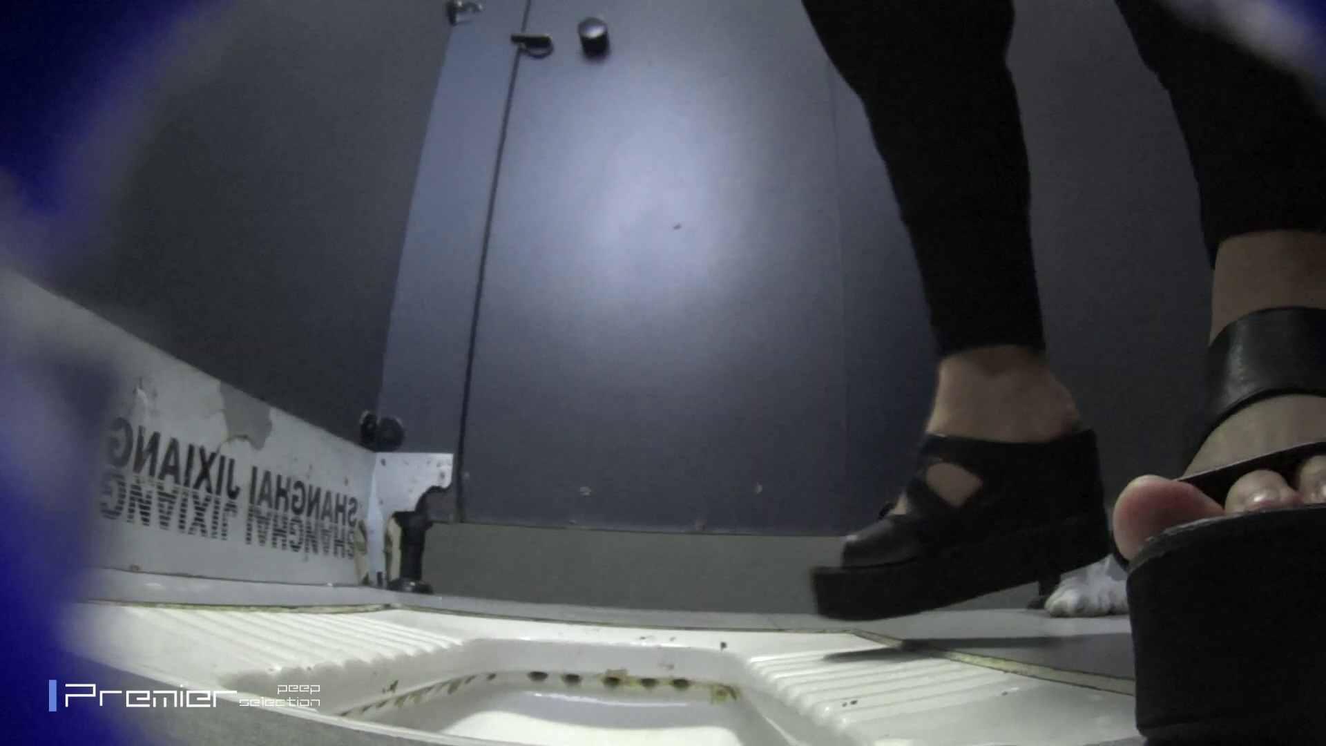 紫煙が揺れる… 大学休憩時間の洗面所事情33 高画質 濡れ場動画紹介 60画像 18