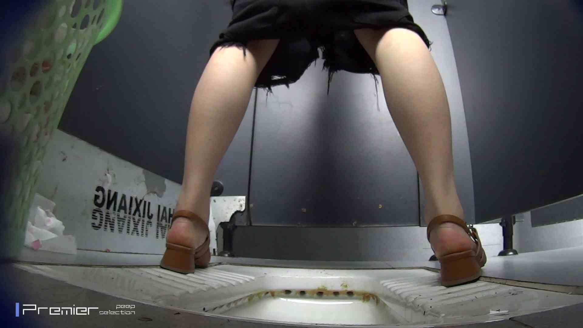 おまたの下から覗く顔 大学休憩時間の洗面所事情43 洗面所 アダルト動画キャプチャ 65画像 40