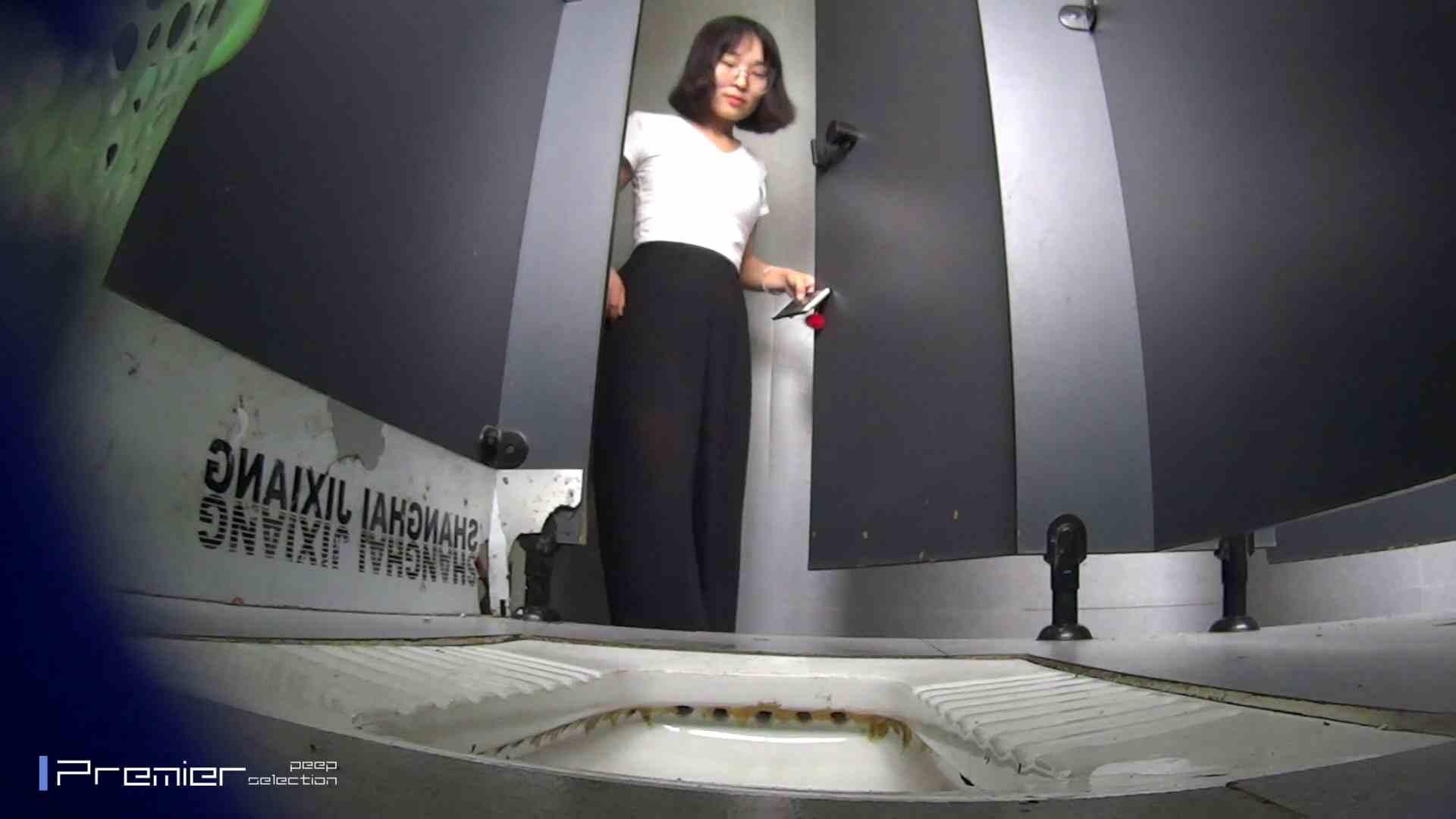 夏全開!ハーフパンツのギャル達 大学休憩時間の洗面所事情44 洗面所 セックス無修正動画無料 105画像 67