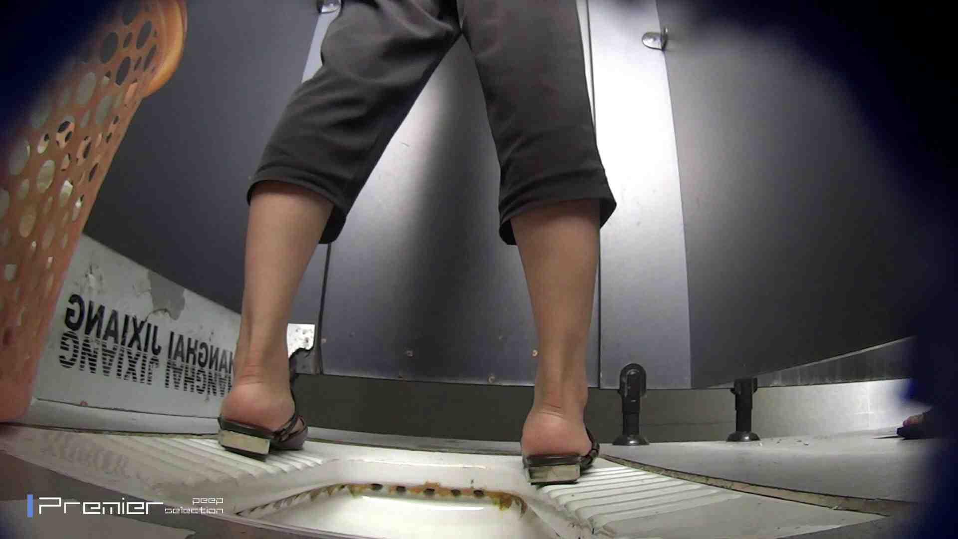 若さ溢れるギャル達のnyo  大学休憩時間の洗面所事情46 美肌 AV無料動画キャプチャ 83画像 61