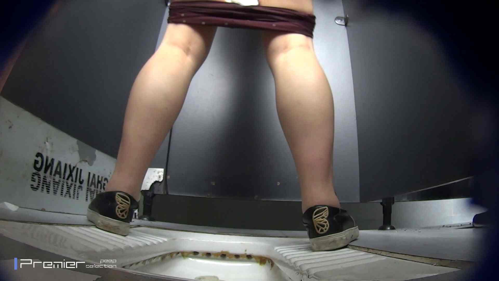 びゅーっと!オシッコ放出 大学休憩時間の洗面所事情47 お姉さん攻略  104画像 11
