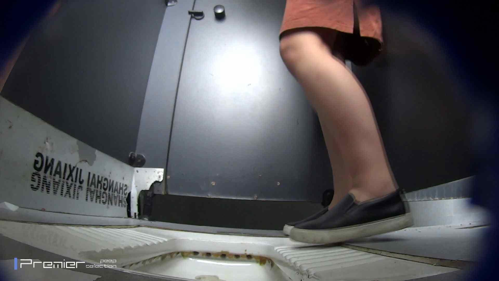 びゅーっと!オシッコ放出 大学休憩時間の洗面所事情47 ギャル攻め エロ画像 104画像 24