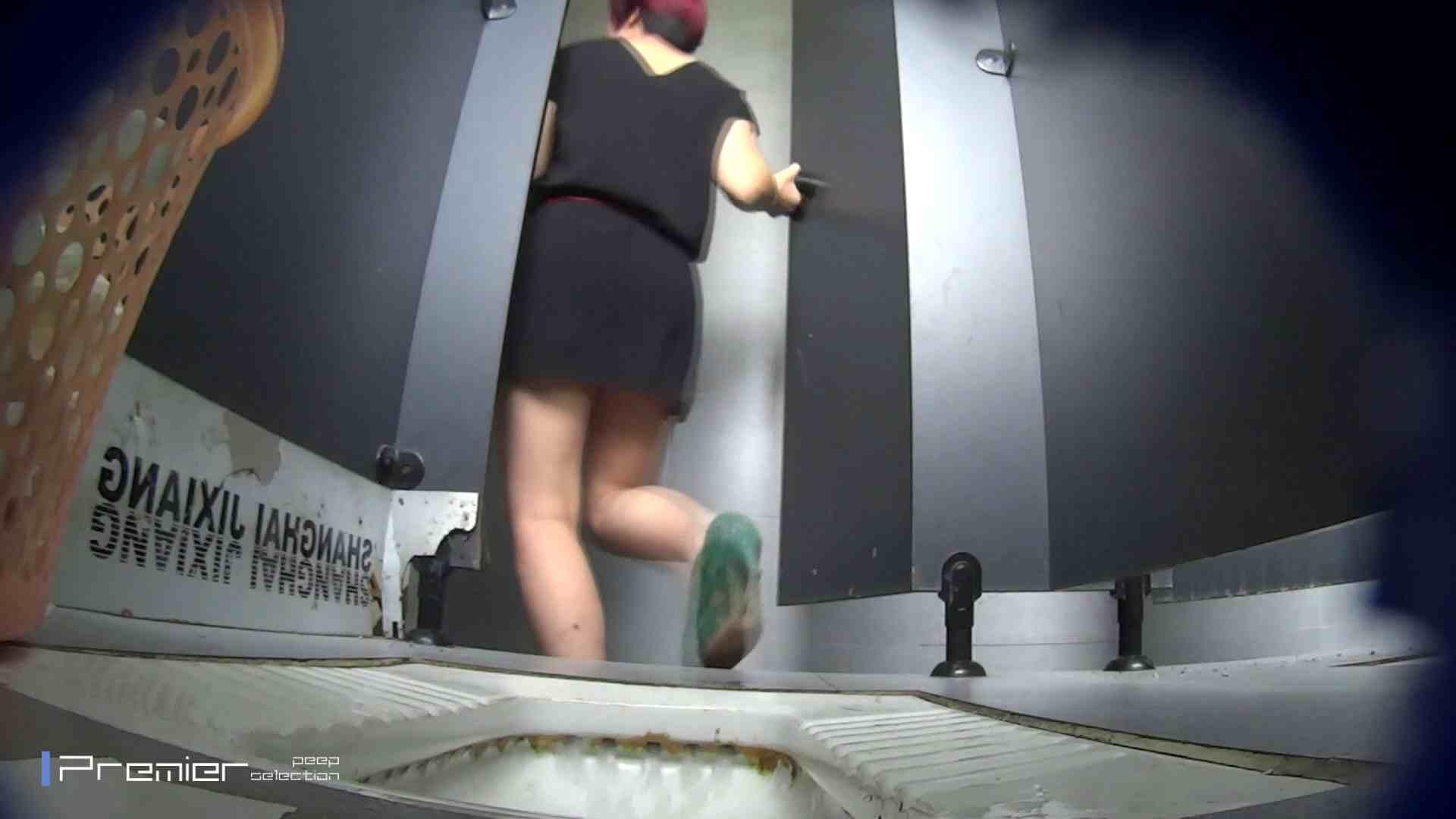 びゅーっと!オシッコ放出 大学休憩時間の洗面所事情47 ギャル攻め エロ画像 104画像 35
