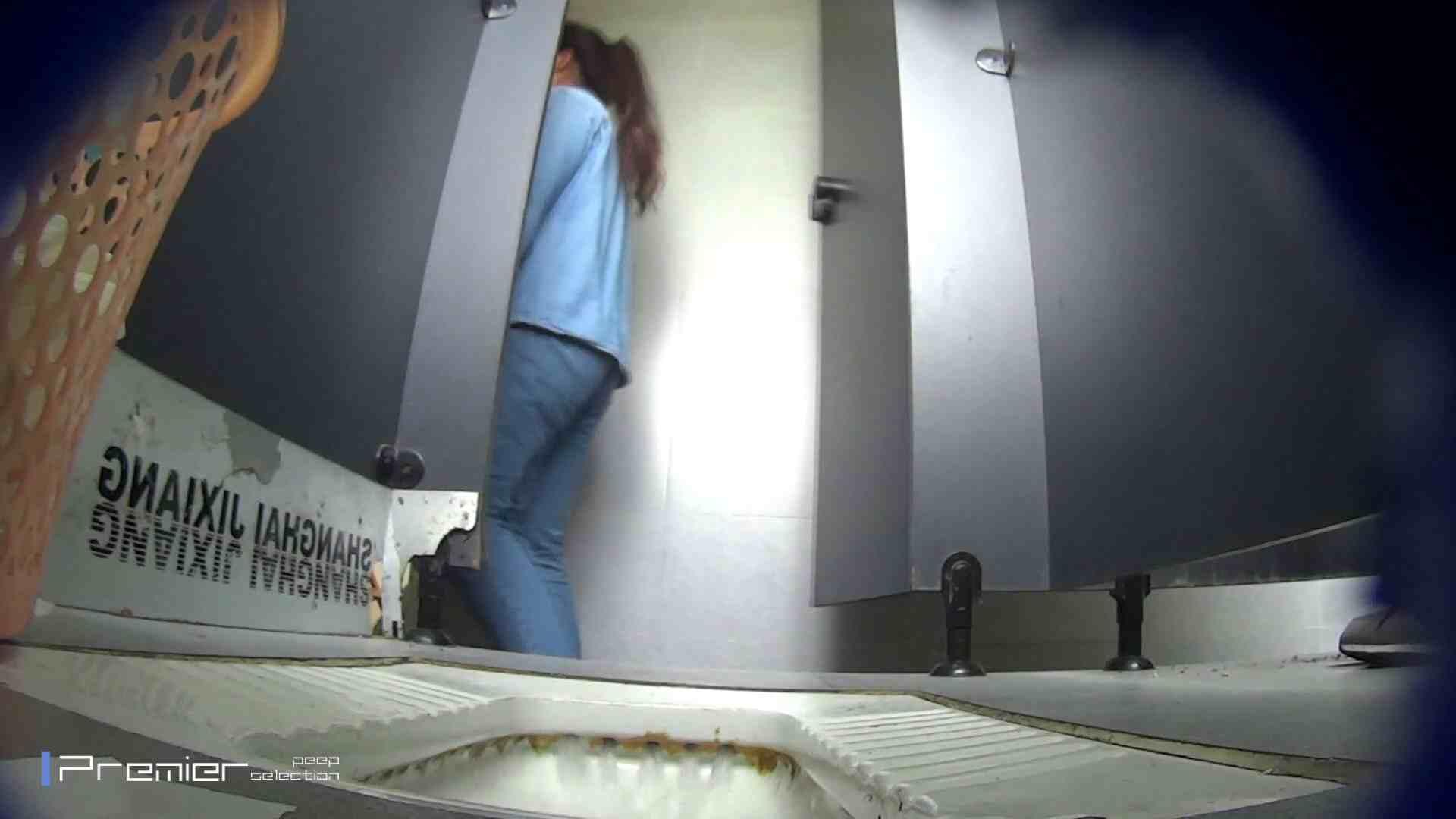 びゅーっと!オシッコ放出 大学休憩時間の洗面所事情47 ギャル攻め エロ画像 104画像 90