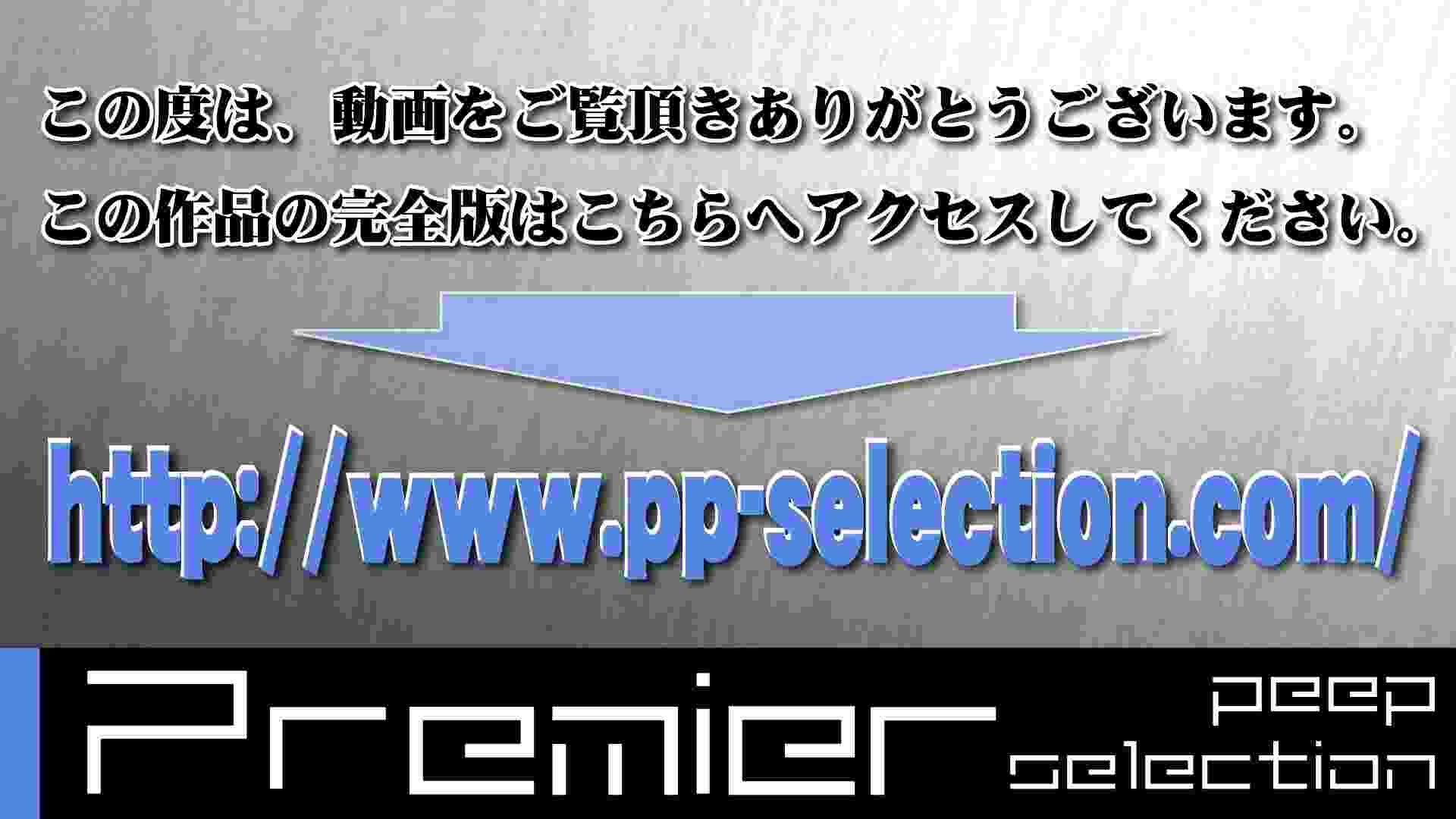 美しい日本の未来 本格編 丸見え オマンコ動画キャプチャ 79画像 19