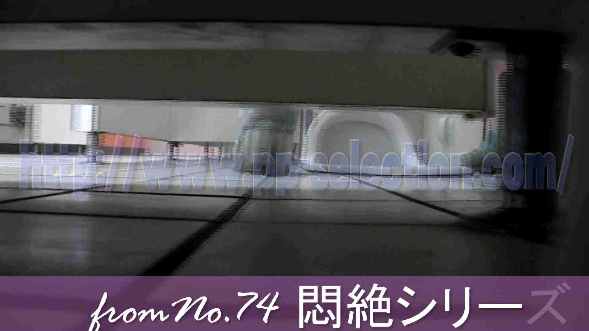 美しい日本の未来 本格編 ギャル攻め オマンコ無修正動画無料 79画像 34