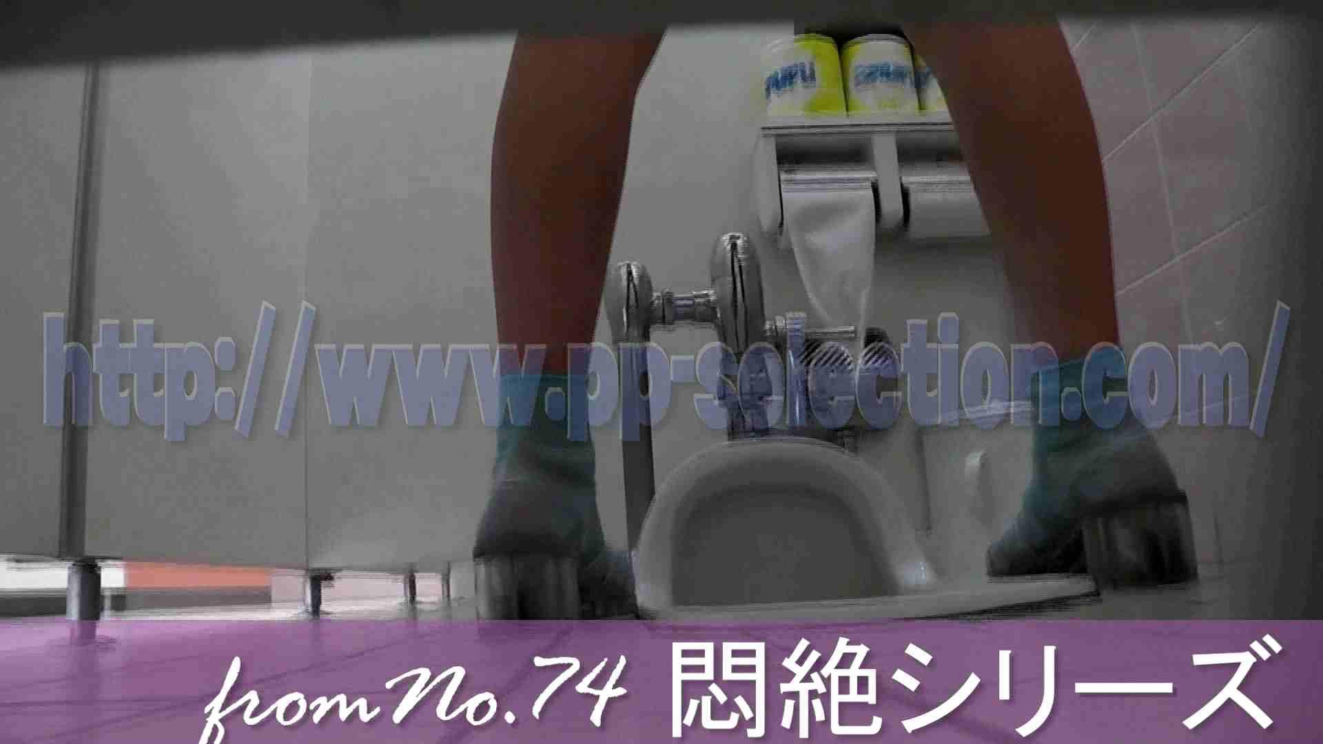 美しい日本の未来 本格編 丸見え オマンコ動画キャプチャ 79画像 35