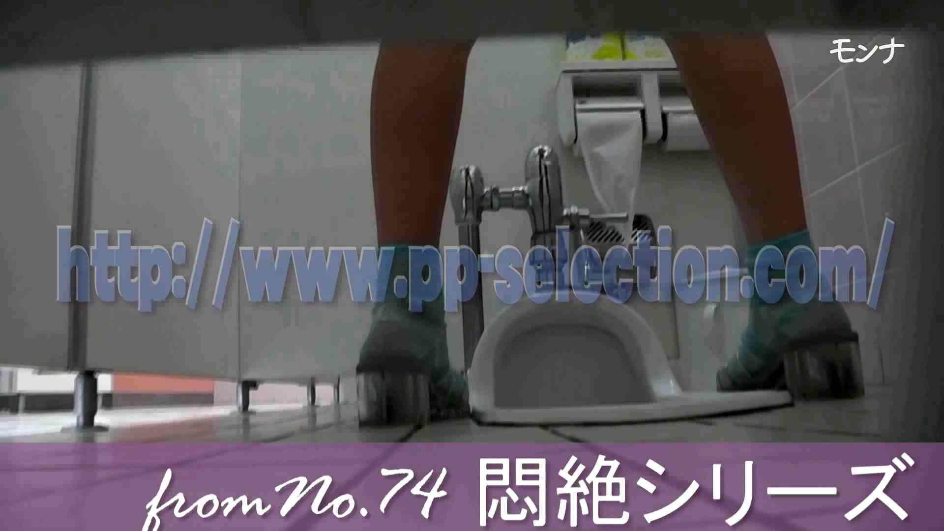 美しい日本の未来 特別版 軌跡 細身女性 おまんこ動画流出 71画像 45