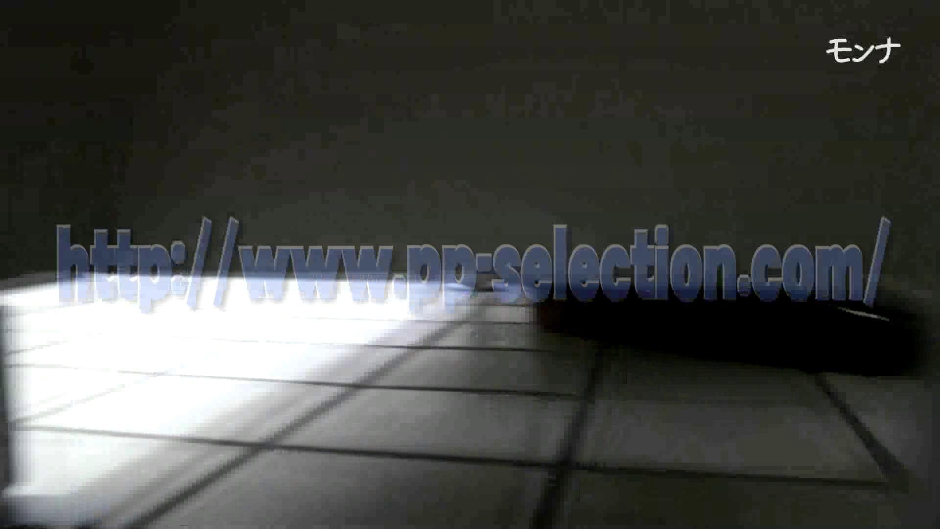美しい日本の未来 特別版 軌跡 盗撮で悶絶 オメコ無修正動画無料 71画像 48