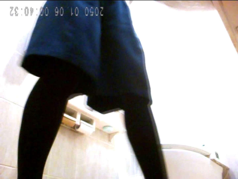 コンビニ洗面所盗撮 vol.005 盗撮で悶絶 ワレメ動画紹介 82画像 59