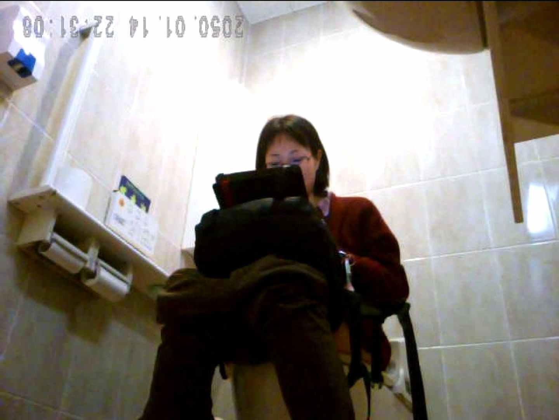 コンビニ洗面所盗撮 vol.023 盛合せ アダルト動画キャプチャ 98画像 15
