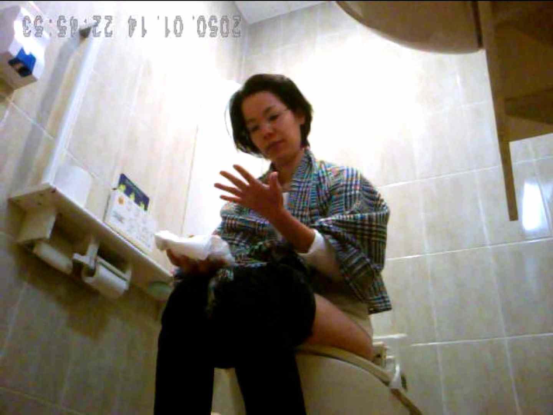 コンビニ洗面所盗撮 vol.024 盛合せ オメコ動画キャプチャ 54画像 3