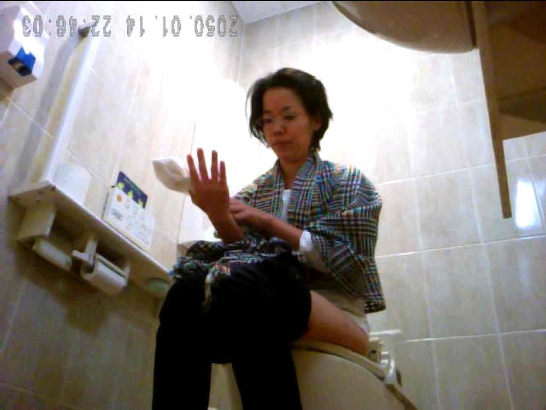 コンビニ洗面所盗撮 vol.024 盗撮で悶絶 性交動画流出 54画像 11