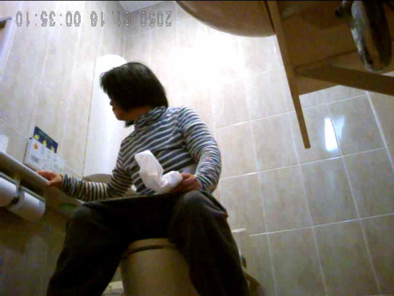 コンビニ洗面所盗撮 vol.027 お姉さん攻略 オマンコ動画キャプチャ 96画像 75