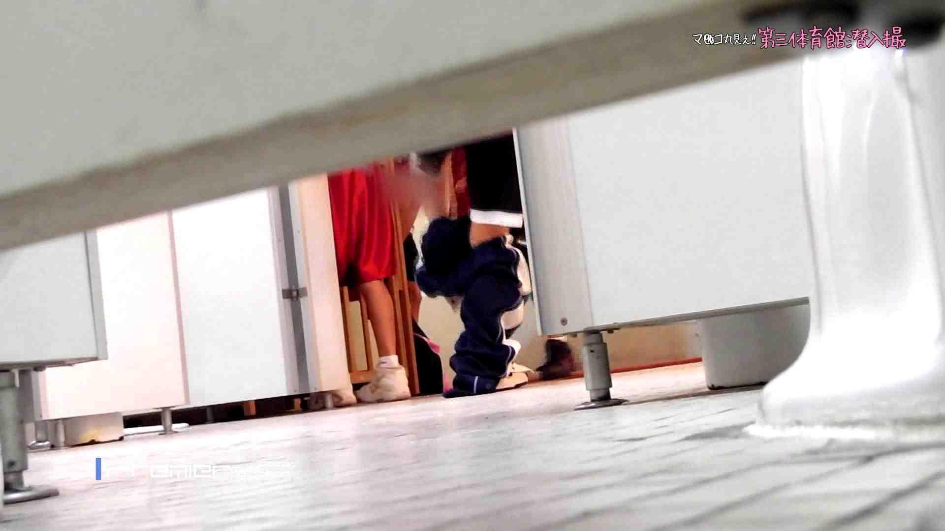 年末限定!!超DANGER FHDトイレ盗撮人類の発育過程見たい方に 盗撮で悶絶 おまんこ無修正動画無料 56画像 8