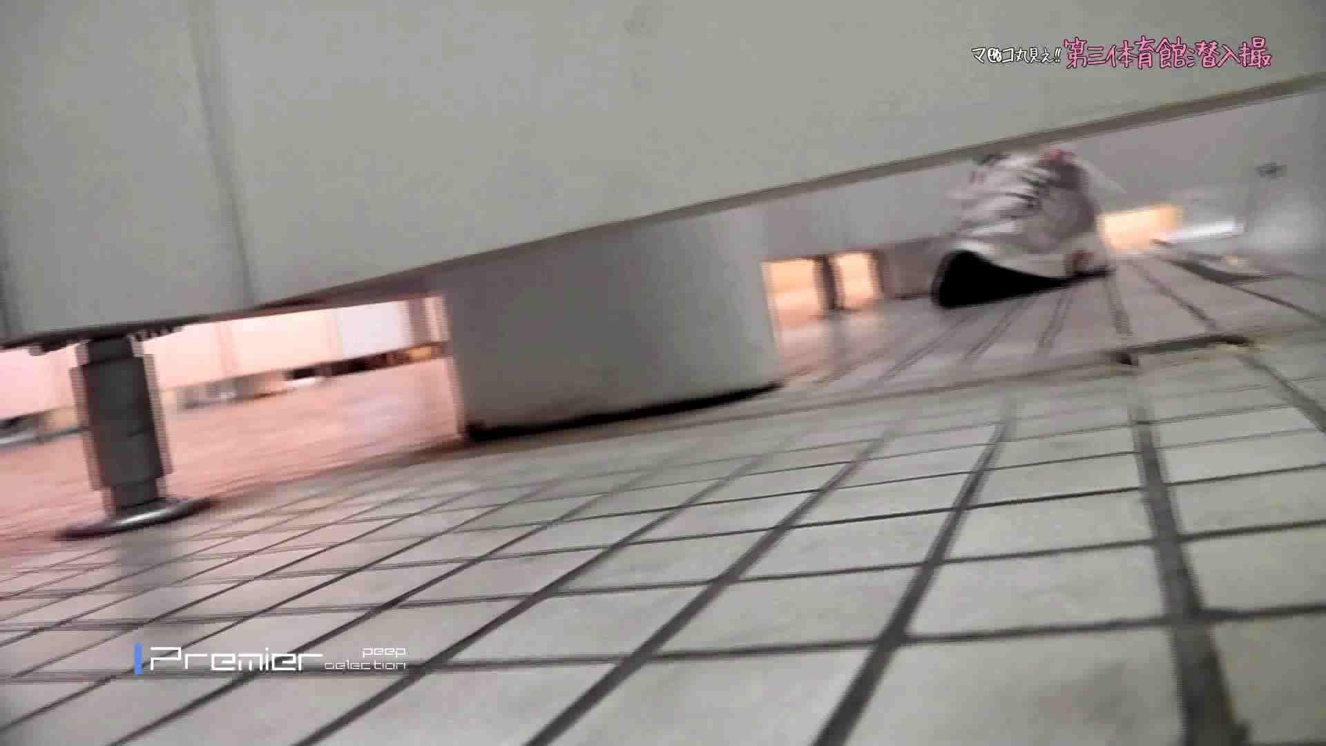 年末限定!!超DANGER FHDトイレ盗撮人類の発育過程見たい方に 盗撮で悶絶 おまんこ無修正動画無料 56画像 27