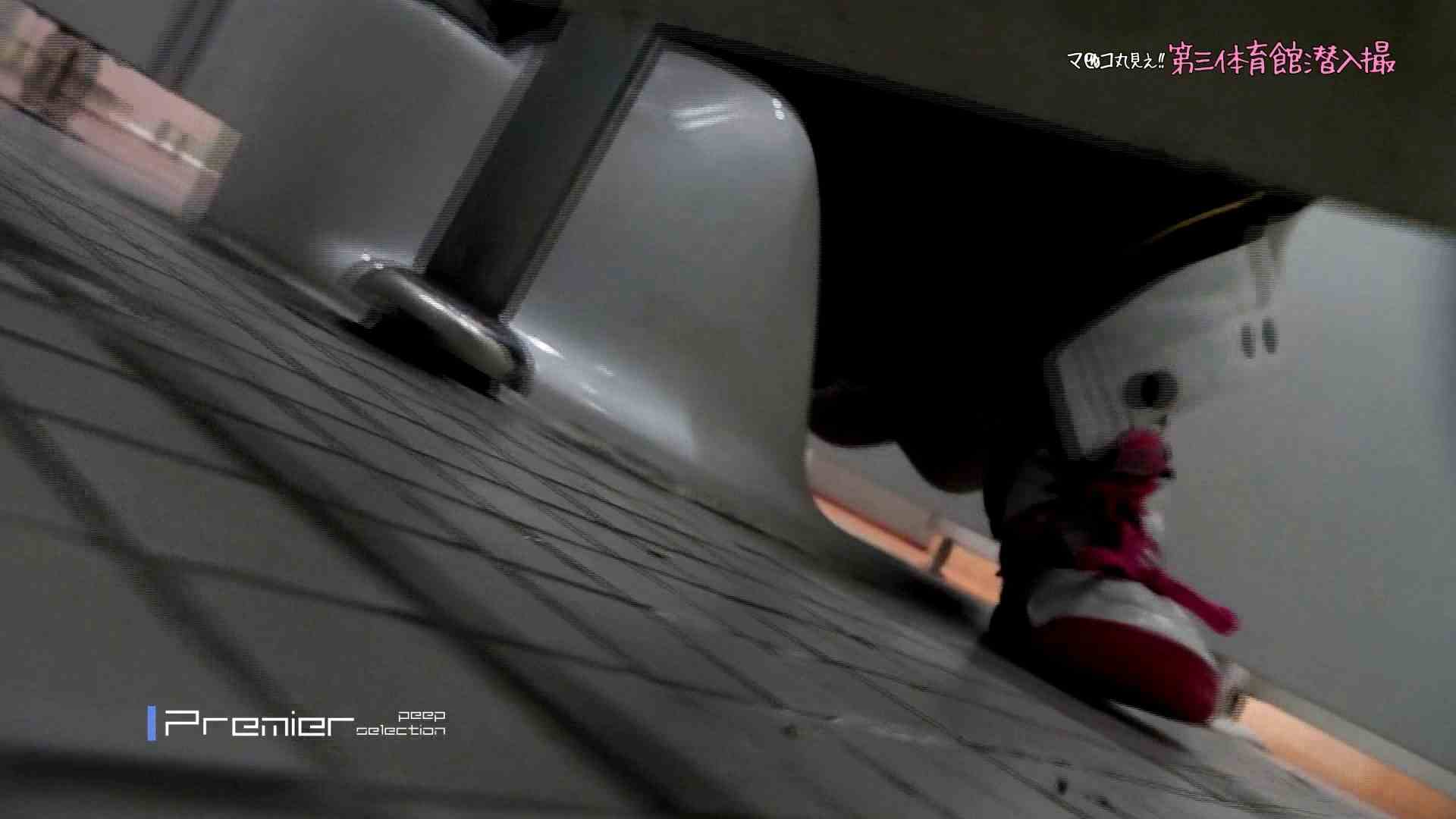 年末限定!!超DANGER FHDトイレ盗撮人類の発育過程見たい方に 期間限定シリーズ オマンコ動画キャプチャ 56画像 29