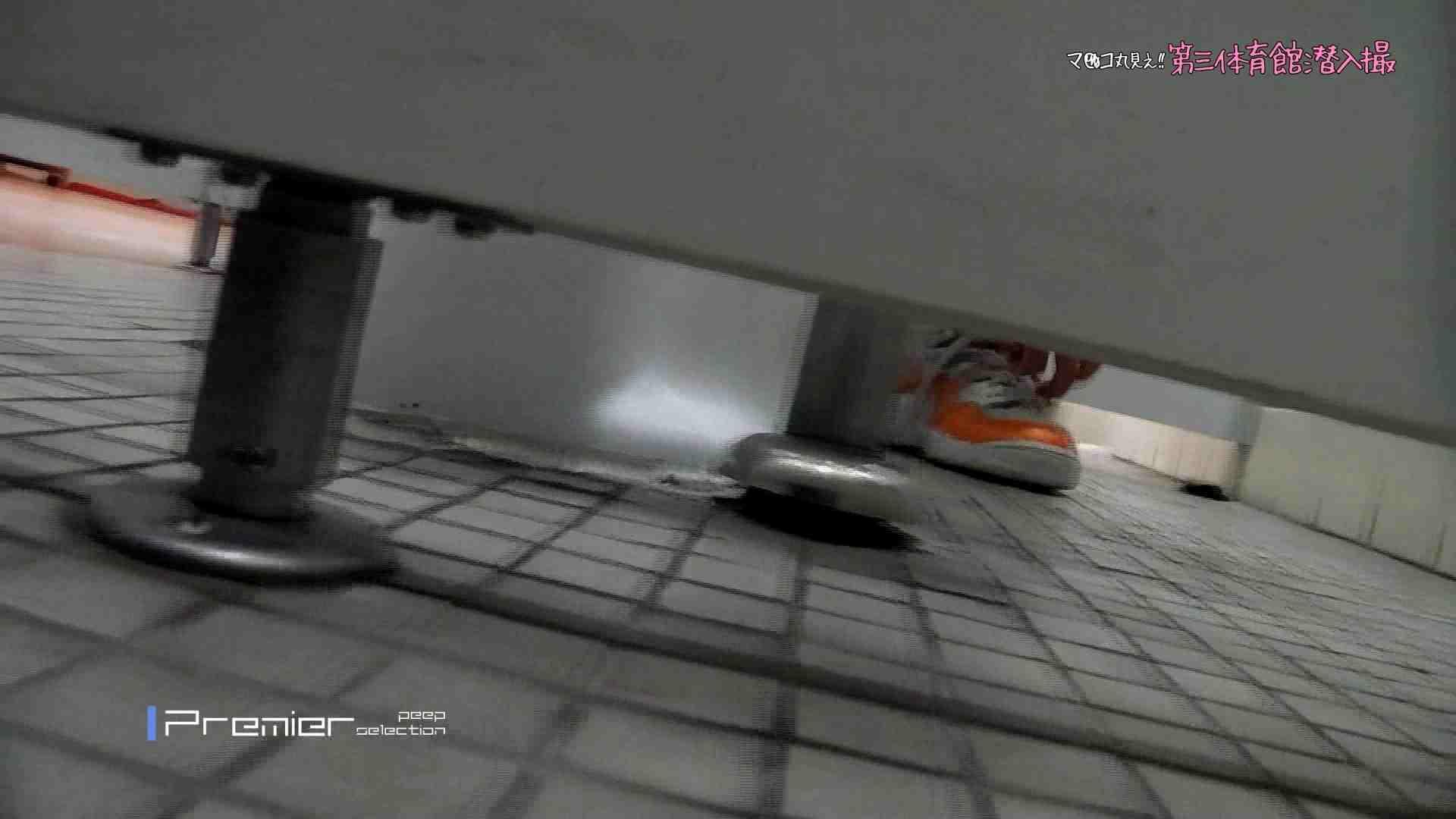 年末限定!!超DANGER FHDトイレ盗撮人類の発育過程見たい方に 丸見え | JKのエッチ  56画像 39