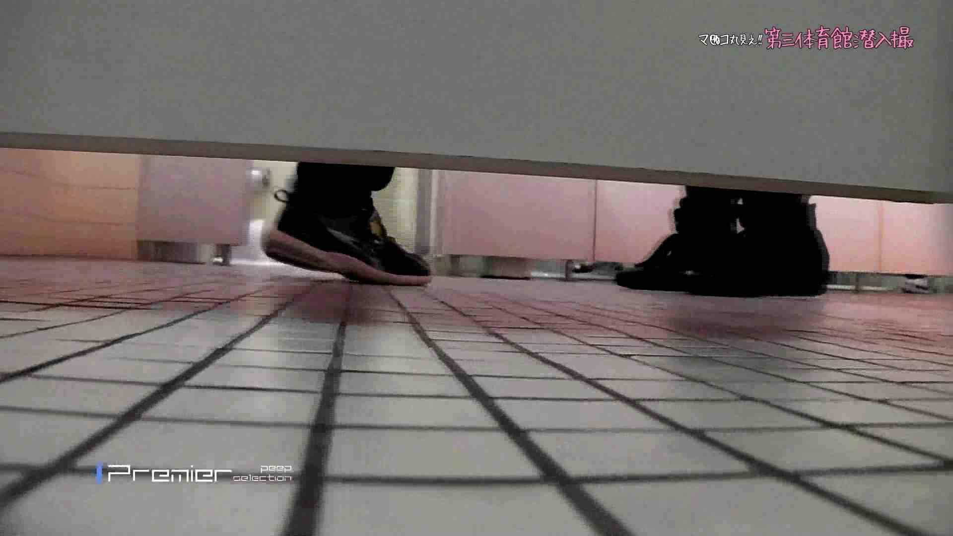 年末限定!!超DANGER FHDトイレ盗撮人類の発育過程見たい方に 美女 AV動画キャプチャ 56画像 47