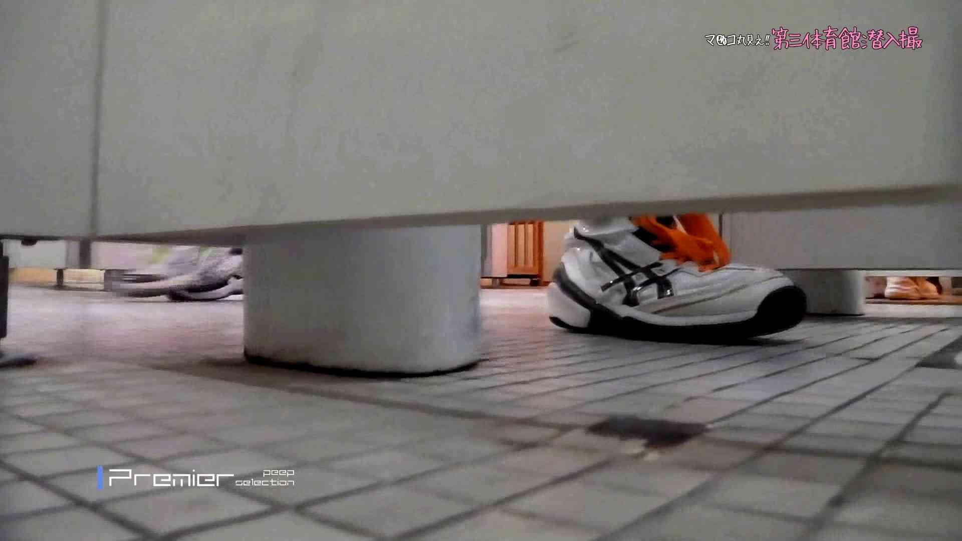 年末限定!!超DANGER FHDトイレ盗撮人類の発育過程見たい方に 体育館で おめこ無修正動画無料 56画像 51