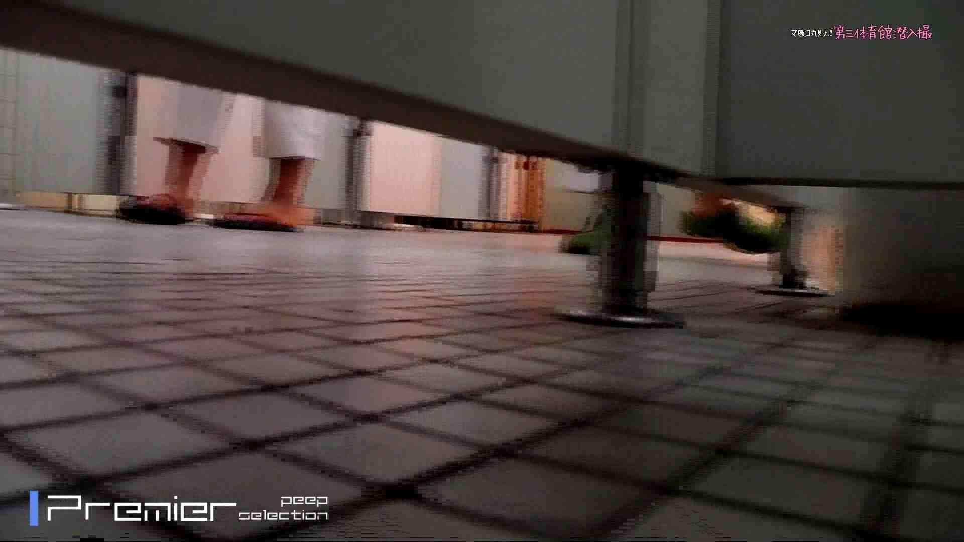 年末限定!!超DANGER FHDトイレ盗撮人類の発育過程見たい方に バックショット AV無料動画キャプチャ 56画像 55