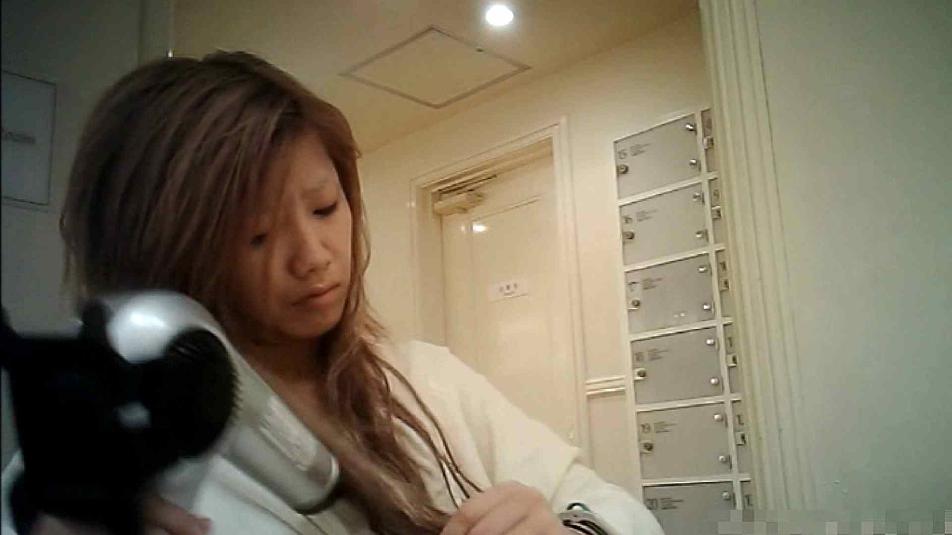 vol.7 【Mちゃん(入浴)】ブランド品査定士19歳 巨乳ギャル 友人・知人 AV無料動画キャプチャ 62画像 60