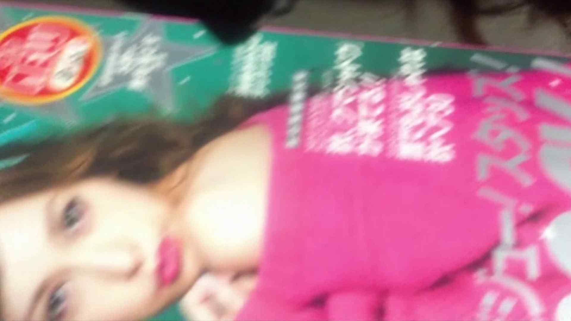 vol.16 【SNちゃん】某有名雑誌現役読者モデル お上品だけど天然 キャバ嬢 性交動画流出 110画像 15