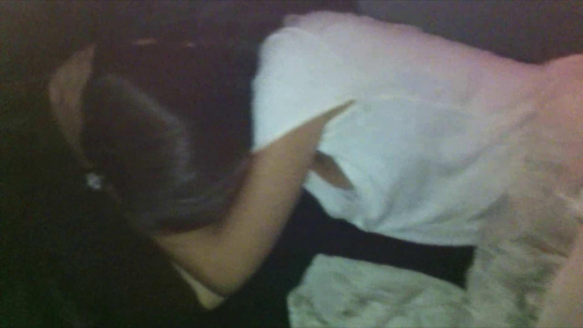 vol.17 【NSちゃん】エステティシャン23歳 愛液が滲む 女子大生 | 胸チラハミ胸  73画像 17