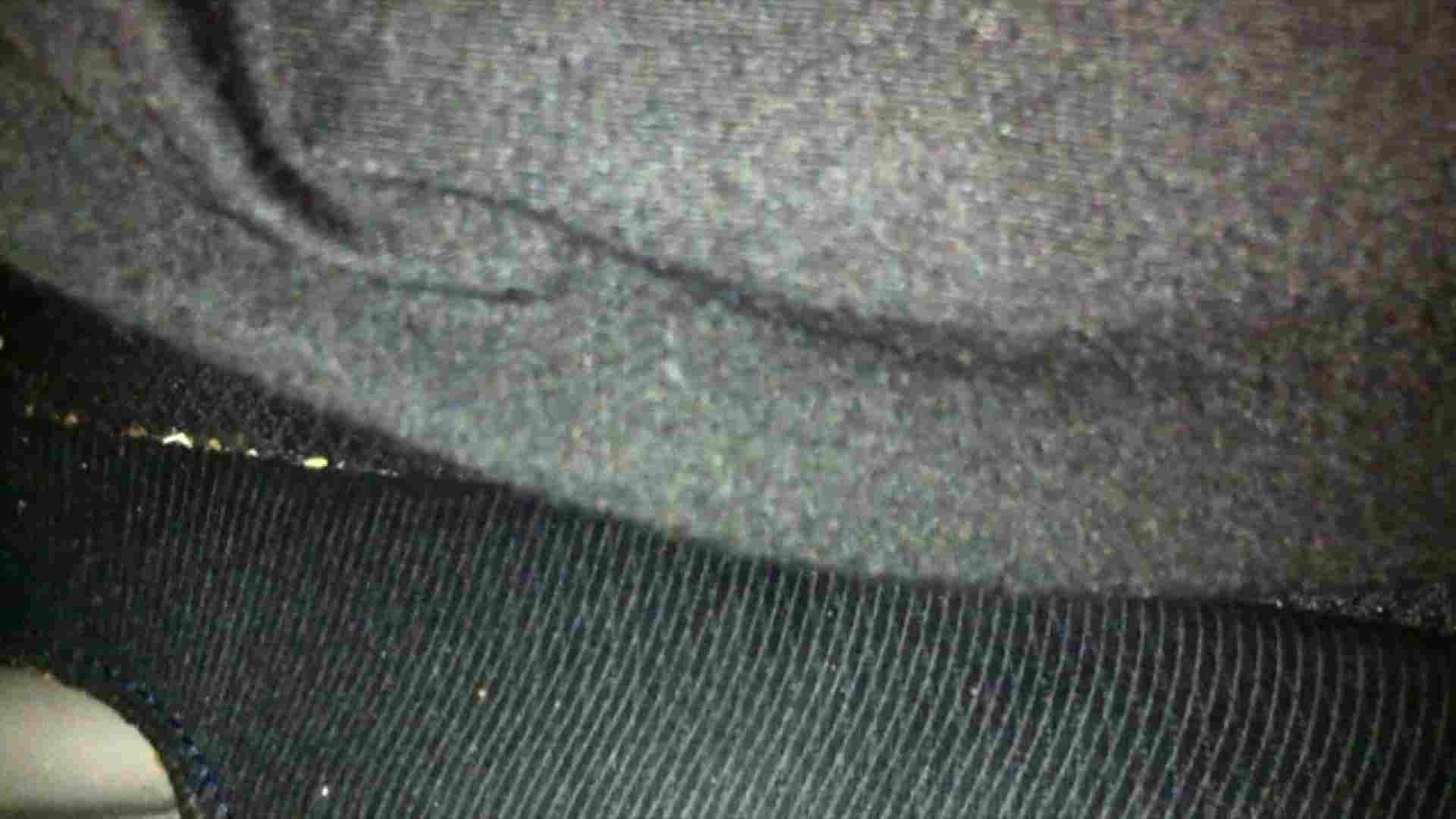 vol.22 【YHちゃん】パルコ店員20歳 mixiオフ会で 女子大生 エロ画像 69画像 29