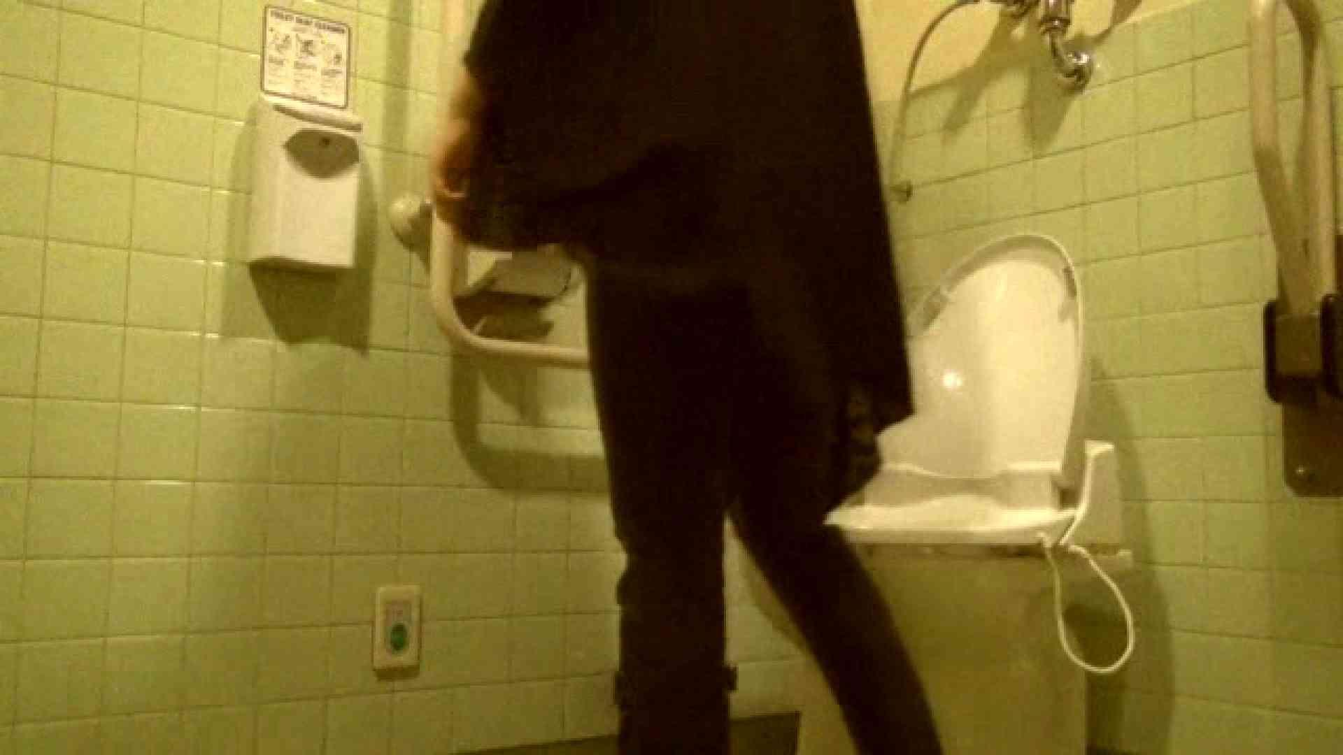vol.26 【SKちゃん(洗面所)】ガールズバー店員 19歳 イタズラ おめこ無修正動画無料 56画像 13
