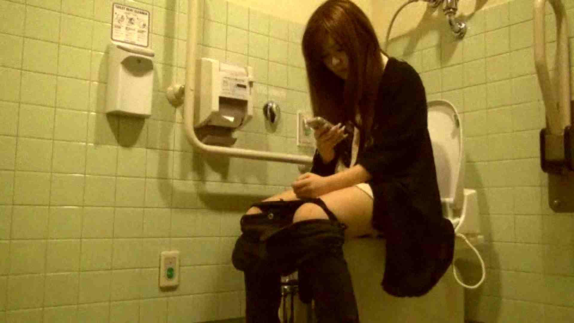 vol.26 【SKちゃん(洗面所)】ガールズバー店員 19歳 洗面所   キャバ嬢  56画像 29