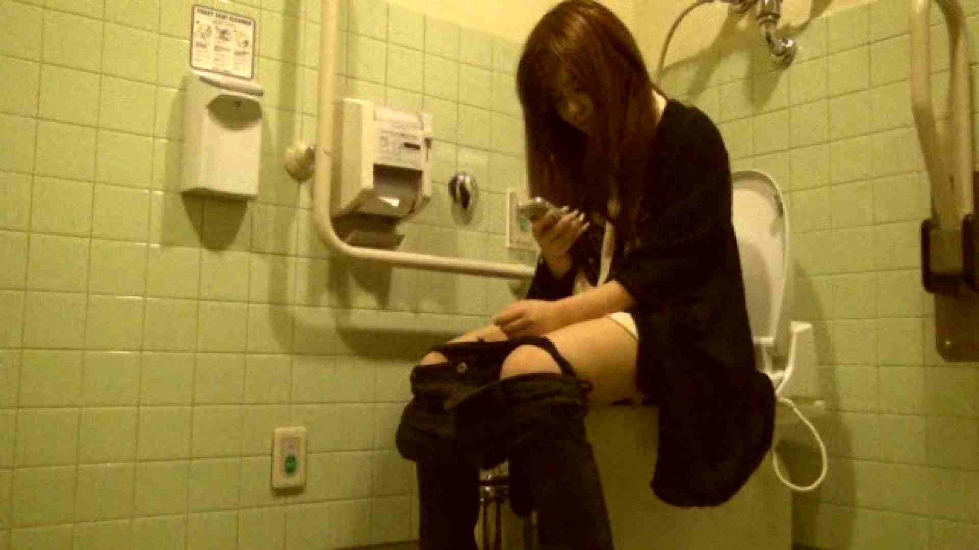 vol.26 【SKちゃん(洗面所)】ガールズバー店員 19歳 洗面所   キャバ嬢  56画像 43