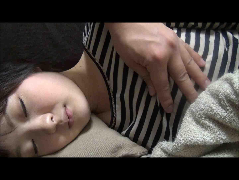 vol.38 【KTちゃん&Mちゃん】KTちゃん宅で家飲 前編 グループ エロ無料画像 92画像 35