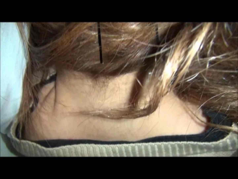 忍び夜かげ Vol.01 おまんこ   盗撮で悶絶  88画像 36
