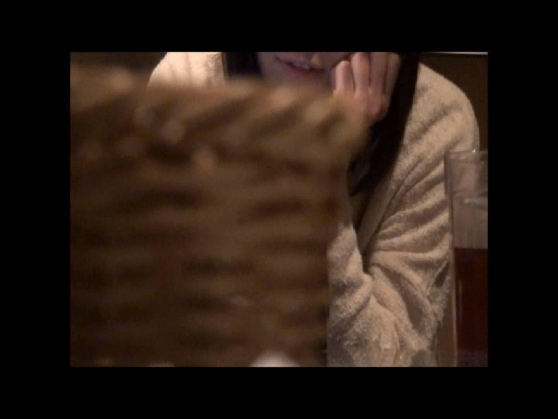 vol.53  【AIちゃん】 黒髪19歳 夏休みのプチ家出中 2回目 悪戯 アダルト動画キャプチャ 89画像 35