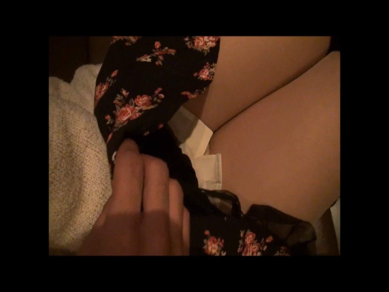 vol.53  【AIちゃん】 黒髪19歳 夏休みのプチ家出中 2回目 悪戯 アダルト動画キャプチャ 89画像 47