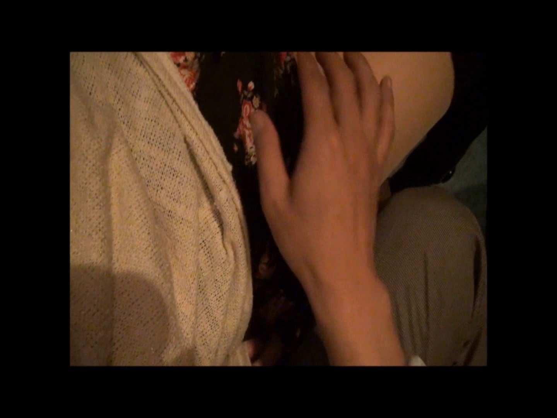 vol.53  【AIちゃん】 黒髪19歳 夏休みのプチ家出中 2回目 車 | パンチラ  89画像 52