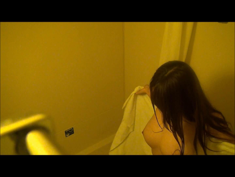 vol.54  【Miiちゃん】駅地下FSモール靴屋店員20歳(4回目)お風呂 キャバ嬢   要望受付  90画像 16
