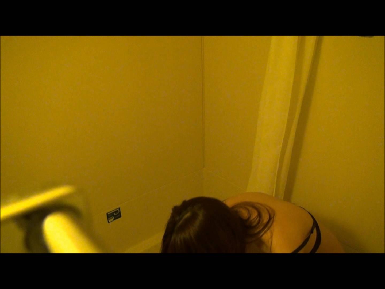 vol.54  【Miiちゃん】駅地下FSモール靴屋店員20歳(4回目)お風呂 キャバ嬢  90画像 25