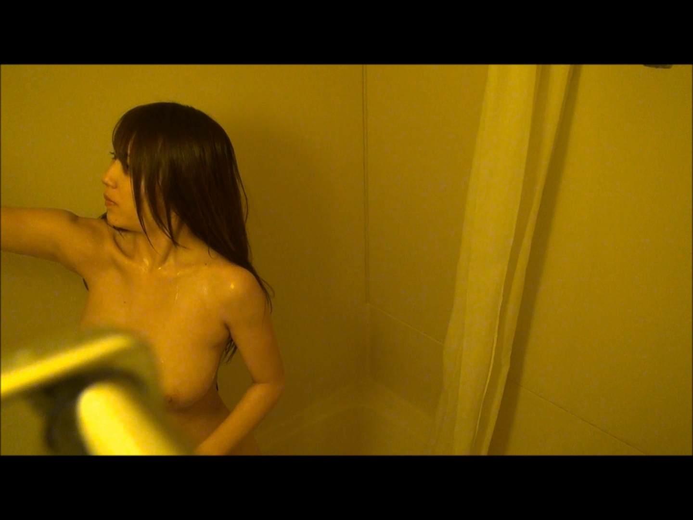 vol.54  【Miiちゃん】駅地下FSモール靴屋店員20歳(4回目)お風呂 キャバ嬢  90画像 85