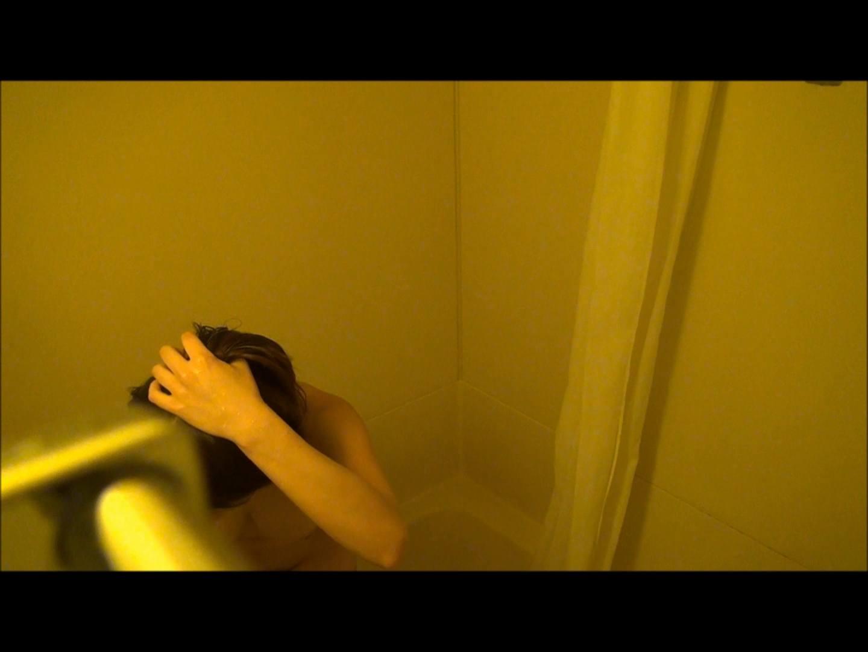 vol.54  【Miiちゃん】駅地下FSモール靴屋店員20歳(4回目)お風呂 イタズラ セックス無修正動画無料 90画像 89