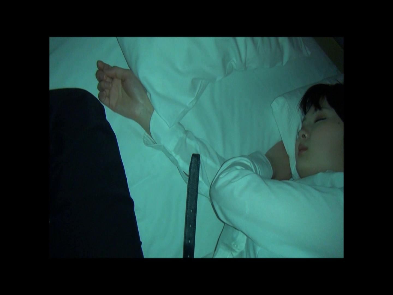 vol.57 【KTちゃん】現役JD居酒屋アルバイト 5回目? 盗撮で悶絶 エロ画像 105画像 30