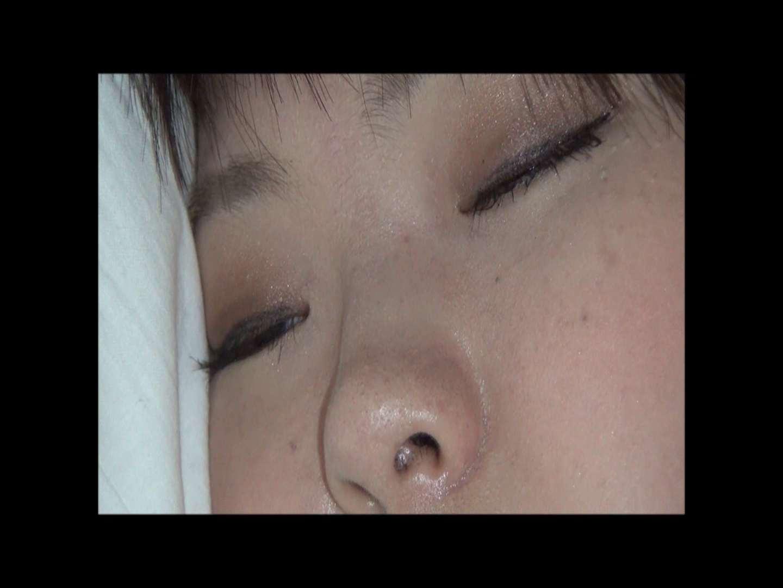 vol.57 【KTちゃん】現役JD居酒屋アルバイト 5回目? セックス  105画像 63